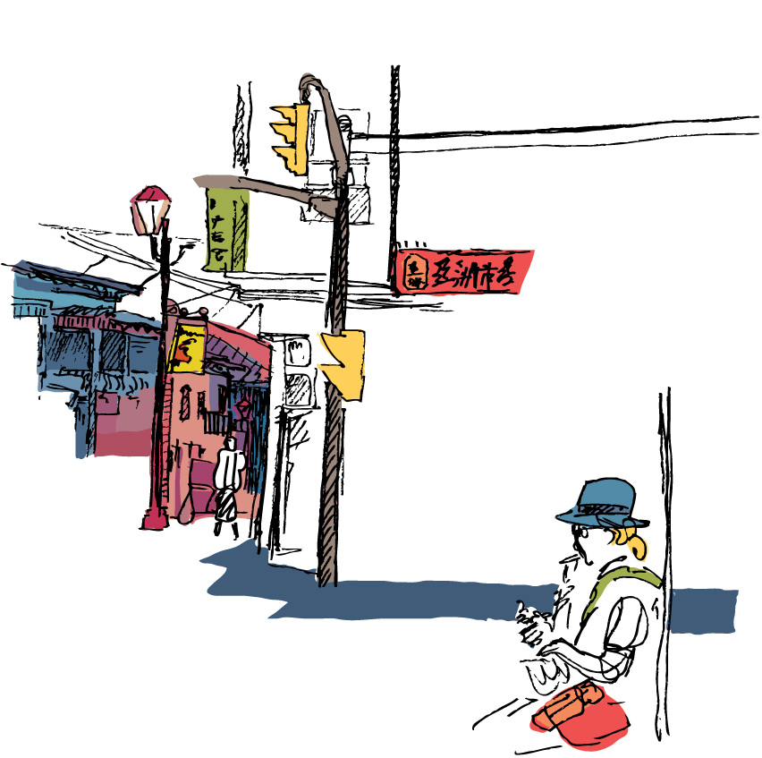 Chinatown_postal_good